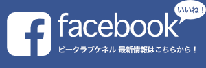 be-club facebook